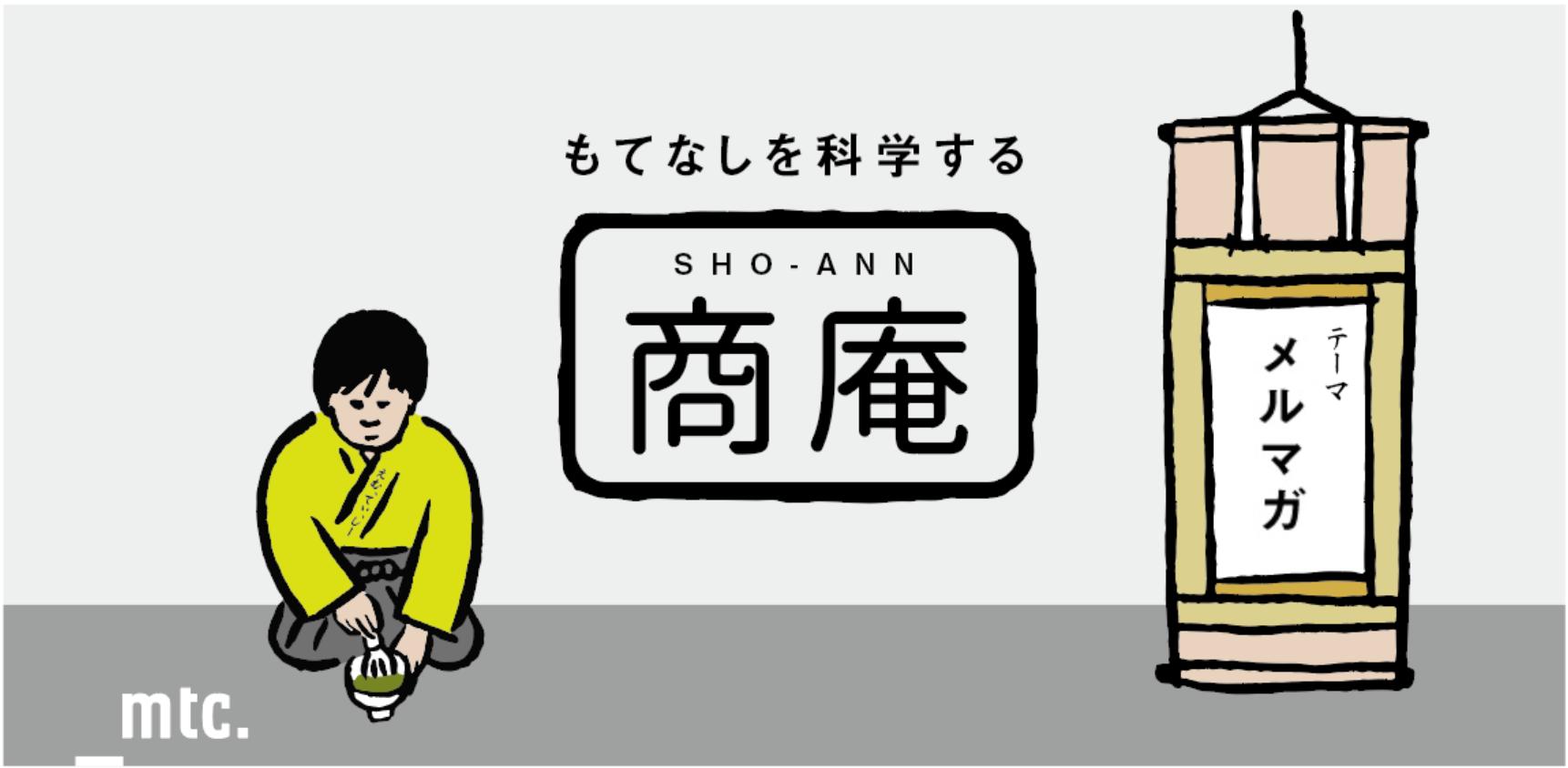 shoann