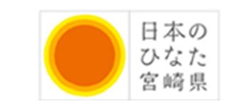 宮崎県庁 マーケティング人材育成講師